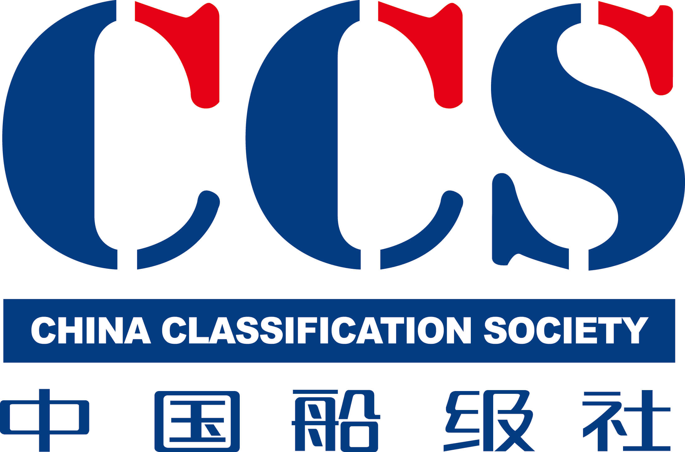CCS - China Classification Society